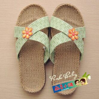 夏季 室內拖鞋 亞麻涼拖鞋 女款拖鞋/分尺碼-交叉花朵