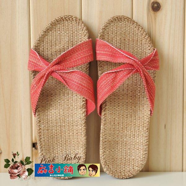 夏季室內拖鞋亞麻涼拖鞋女款拖鞋分尺碼-十字花