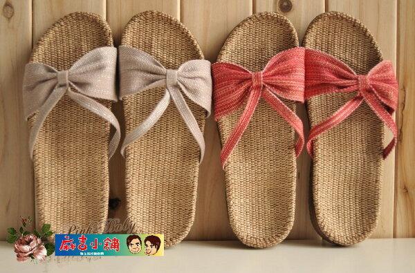 夏季室內拖鞋亞麻涼拖鞋女款拖鞋分尺碼-蝴蝶結款