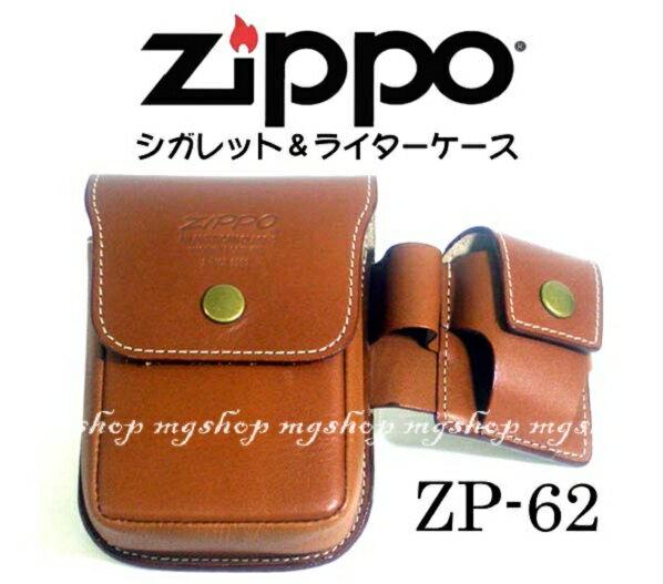 日本正版美國款ZIPPO-ZP62腰包/日本製