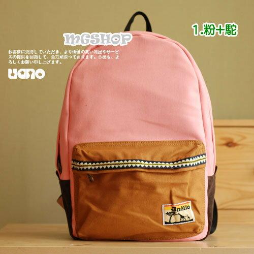 日本新款撞色拼色水洗帆布民族花邊雙肩包後背包書包旅行包-4色單售