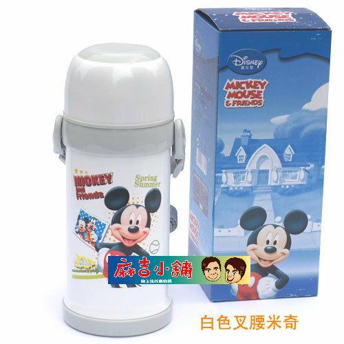 Disney 迪士尼 不鏽鋼保溫杯/水壺600ML(白色米奇叉腰款)單售