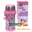 Disney 迪士尼 不鏽鋼保溫杯/水壺600ML(粉色米妮2款)單售