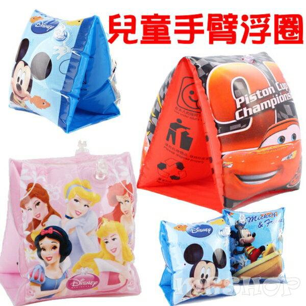 Disney 迪士尼 兒童手臂浮圈 游泳圈-(米奇/公主/cars款)單售