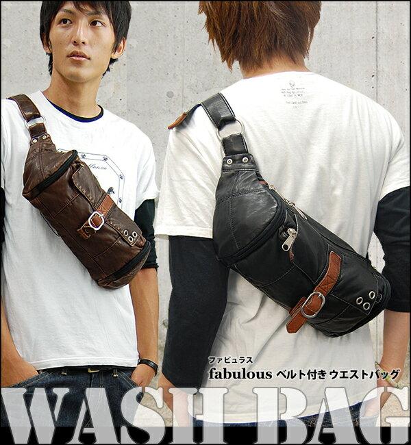 <br/><br/>  日本樂天新款 軟面皮 水洗復古包 胸包腰包 多功能休閒戶外包-3色/單售<br/><br/>