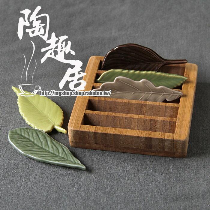 日式和風餐具 葉形陶瓷筷架  刀叉架 五入組 含木盒