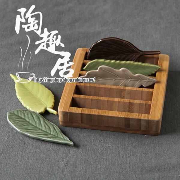 日式和風餐具葉形陶瓷筷架刀叉架五入組(含木盒)
