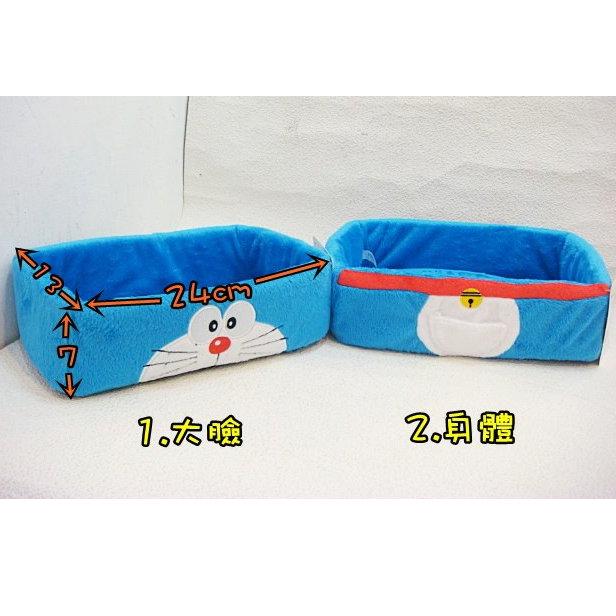 日本原裝 哆啦A夢 小叮噹 絨毛收納盒 置物盒 家用 汽車用 2款 /單售