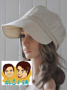 麻吉小舖:日韓新款瘦臉效果防紫外線八角帽報童帽太陽帽遮陽帽女士防曬帽子3色單售