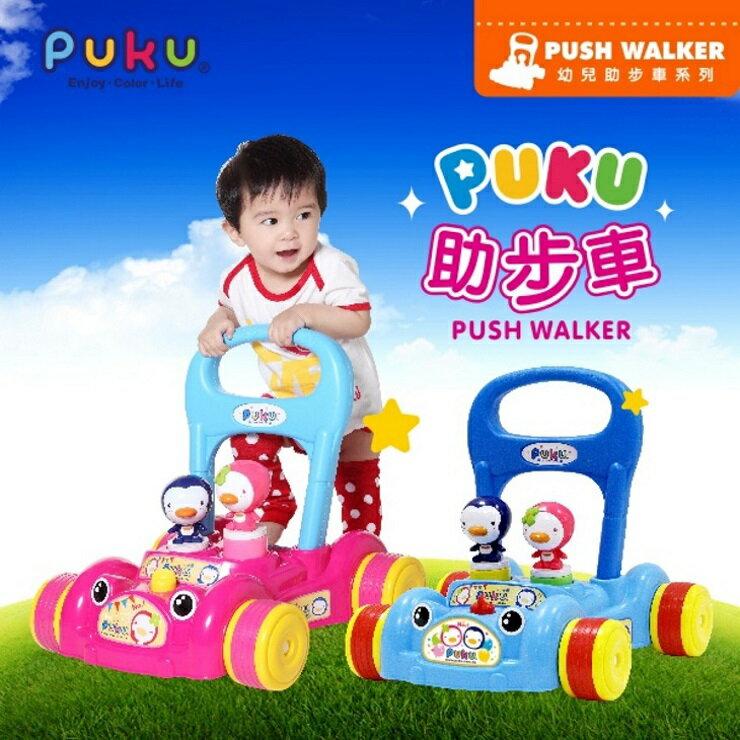 【寶貝樂園】PUKU助步車(藍/粉)