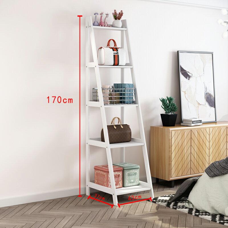 梯形置物架 書架客廳落地置物架臥室多層架現代簡約墻角梯形收納北歐實木架子『XY10858』