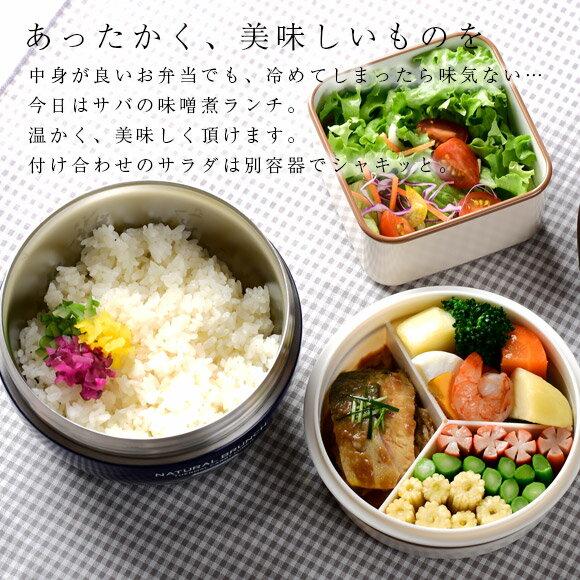 日本Natural Brunch   /  可愛圓形雙層便當盒 保溫  保冷  620ml  /  sab-2610  /  日本必買 日本樂天直送(2950) /  件件含運 6