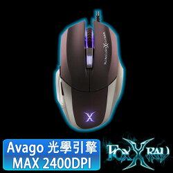 [富廉網] 【FOXXRAY】刀鋒獵狐光學電競滑鼠 FXR-BM-10