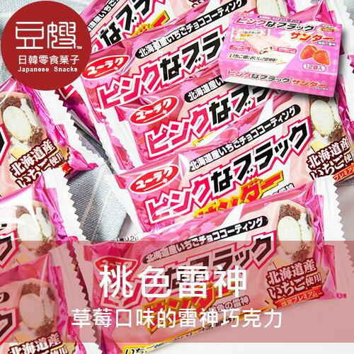 【即期特價】日本零食雷神桃色雷神草莓盒裝巧克力(12入)★5月宅配$499免運★