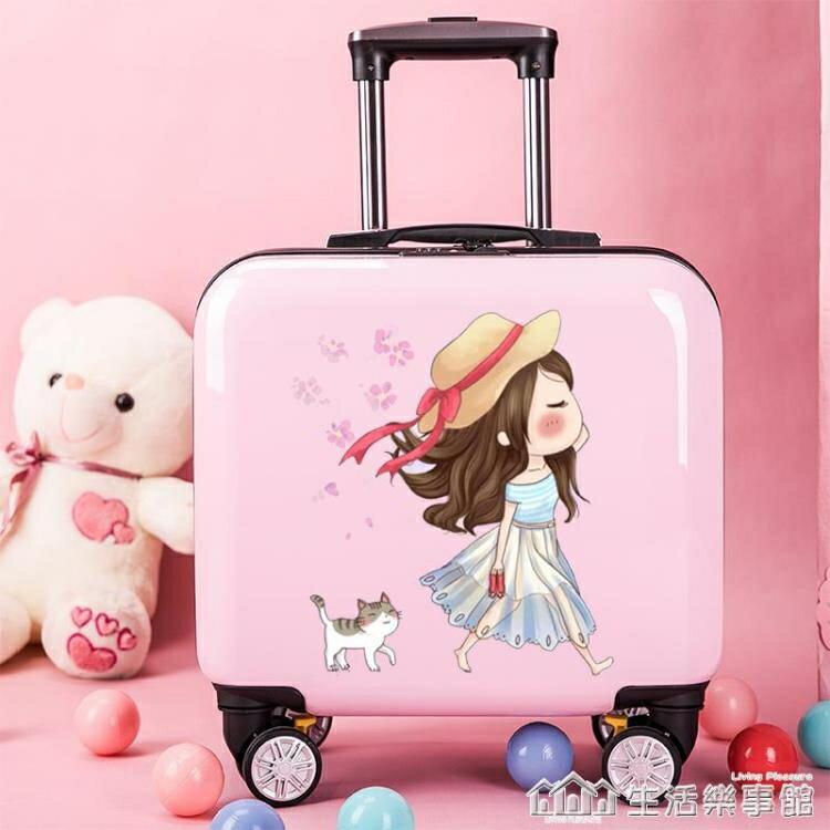 兒童拉桿箱公主行李箱定制Logo萬向輪16寸可愛卡通寶寶女孩旅行箱NMS