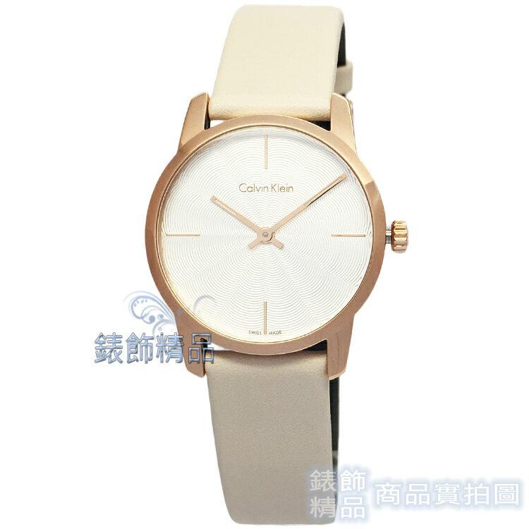 【錶飾精品】CK K2G236X6 Calvin Klein凱文克萊 玫金框米色真皮錶帶女錶 全新原廠正品 情人生日禮物