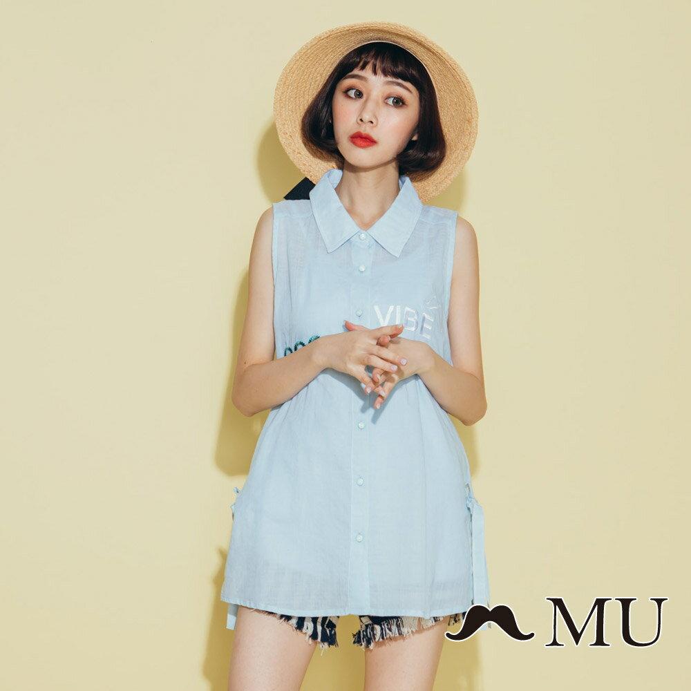 【MU】good vibe刺繡氣質無袖上衣 8323165 0