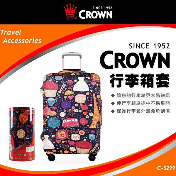 【加賀皮件】 CROWN皇冠 旅行箱套 M號 適用19-24吋 彈性佳 收納方便 旅行箱套 C-5299