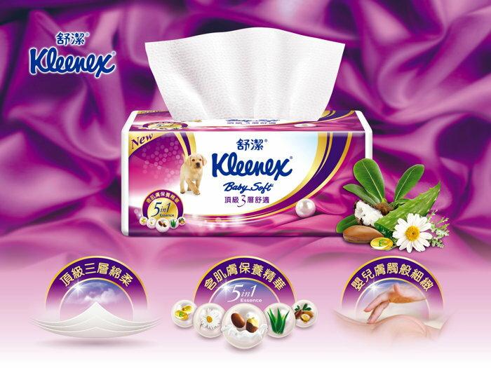 易集GO商城- 代購~ Kleenex 舒潔 三層抽取式衛生紙/每包110抽 X 60包-112200(代購商品 下標詢問現貨)