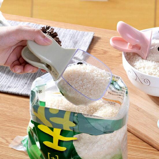 ♚MY COLOR♚鴨子造型米鏟封口夾勺 廚房 米粒 米飯 料理 家用 水瓢 夾子 米勺 米杯 壽司【L184】