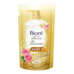 蜜妮Biore 淨嫩沐浴乳 寵愛潤澤型-千葉玫瑰香 補充包 700ml