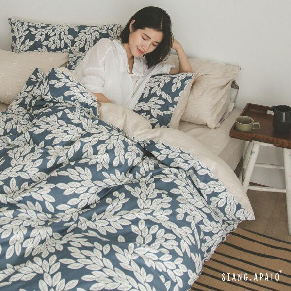 床包組-雙人【莫吉托】ikea風格100%精梳棉純棉翔仔居家