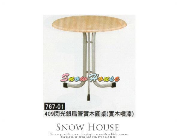 ╭☆雪之屋居家生活館☆╯R750-01409閃光銀扁管實木圓桌餐桌置物桌實木噴漆