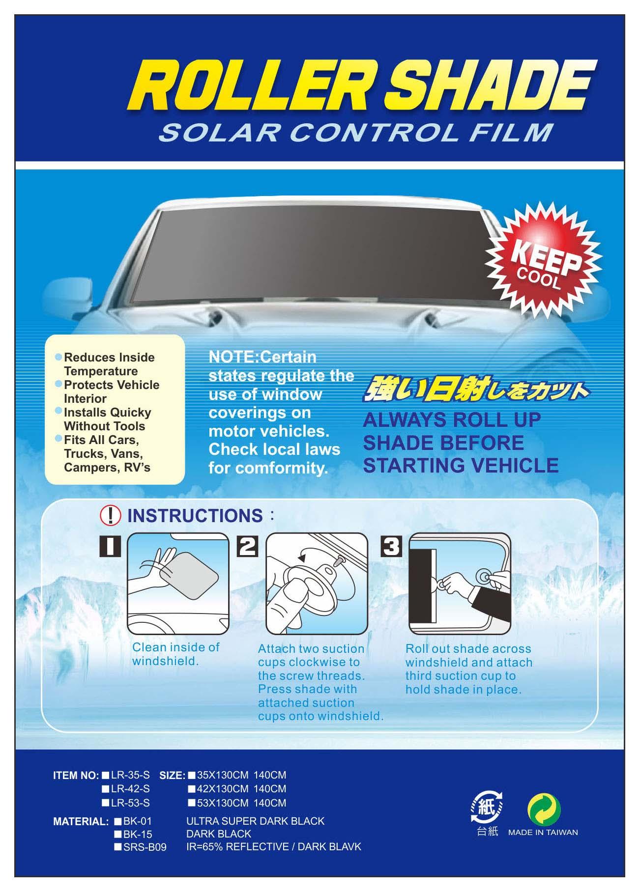 ~汽車遮陽簾~42 x 130cm 自捲-外銷 車用窗簾 車窗遮陽 汽車隔熱 ~大威寶龍~