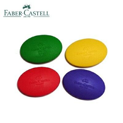 Faber-Castell 輝柏 (#189020 #189022 #189024) 可愛貝貝橡皮擦