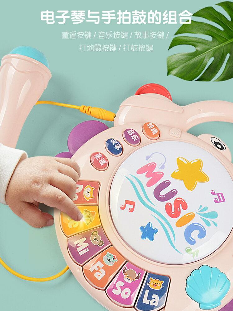 拍拍鼓嬰兒玩具寶寶音樂手拍鼓兒童0一1歲6個月9早教益智10到12六