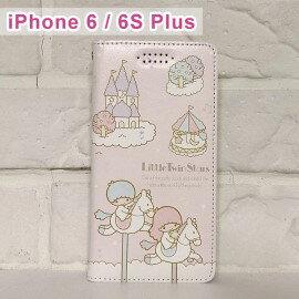 雙子星彩繪皮套[木馬]iPhone6Plus6SPlus(5.5吋)【三麗鷗正版】