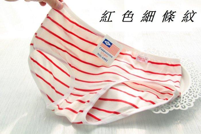 內褲 紅色細條紋 1件#純棉 三角褲 買2送1(隨機不挑款)