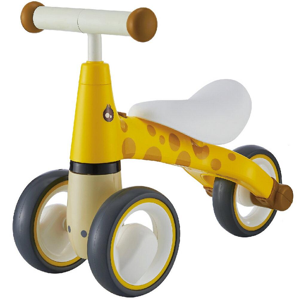 樂貝幼兒平衡滑步車(長頸鹿)(好窩生活節) - 限時優惠好康折扣