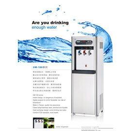 【大墩生活館】豪星牌HM-1687冰溫熱三溫開放型熱交換飲水機,24500元