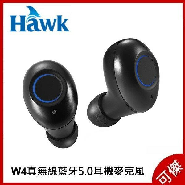 Hawk 浩客 W4 真無線藍牙5.0耳機麥克風 藍芽無線耳機 03-HTW400 BK 公司貨 可傑