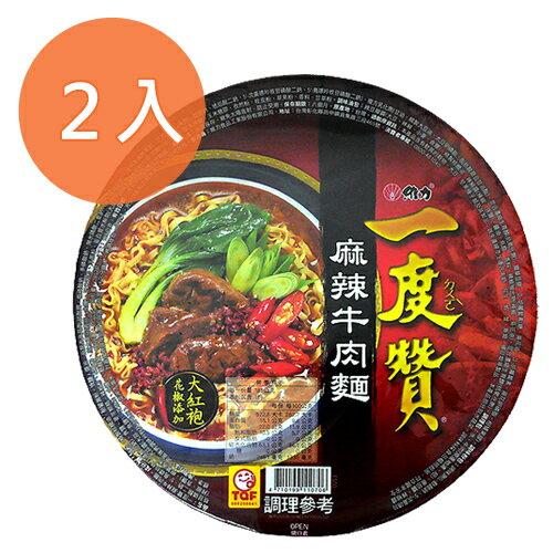維力 一度贊 麻辣牛肉麵 185g (2碗入)/組