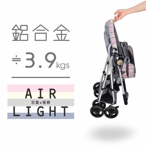 沛德奧Petstro寵物推車-410PA -AIR系列 (鋁合金 / 灰) 6