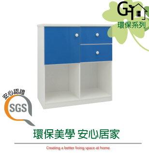【綠家居】娜莎環保2.8尺塑鋼單門二抽餐櫃收納櫃(5色可選)