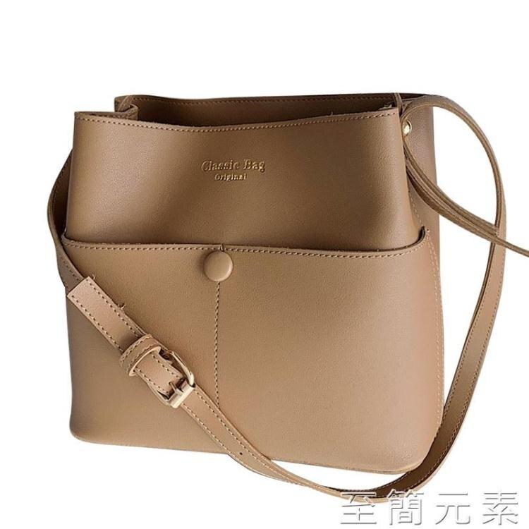 水桶包 包包大包包女包新款潮時尚水桶包斜背包大容量單肩百搭簡約