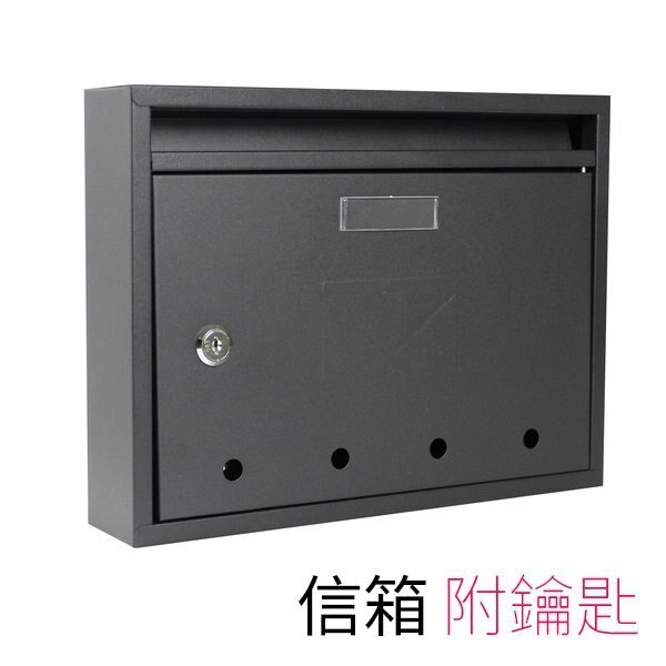Loxin【SL0833】寬型信箱-(黑) 信箱 郵筒 意見箱 信件 郵件箱 鑰匙信箱 民宿 大門 辦公室