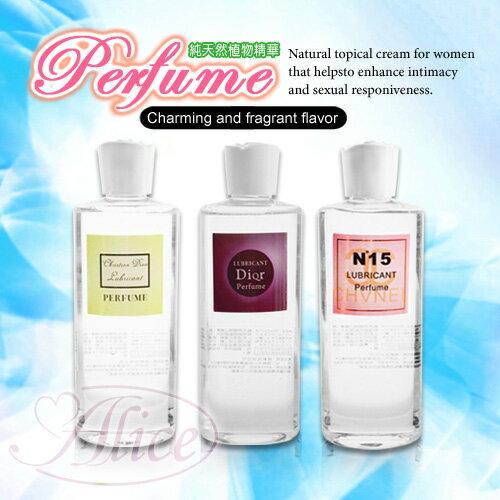 【亞娜絲情趣用品】超迷人香水熱感潤滑液3瓶組(市面罕見)50mlx3