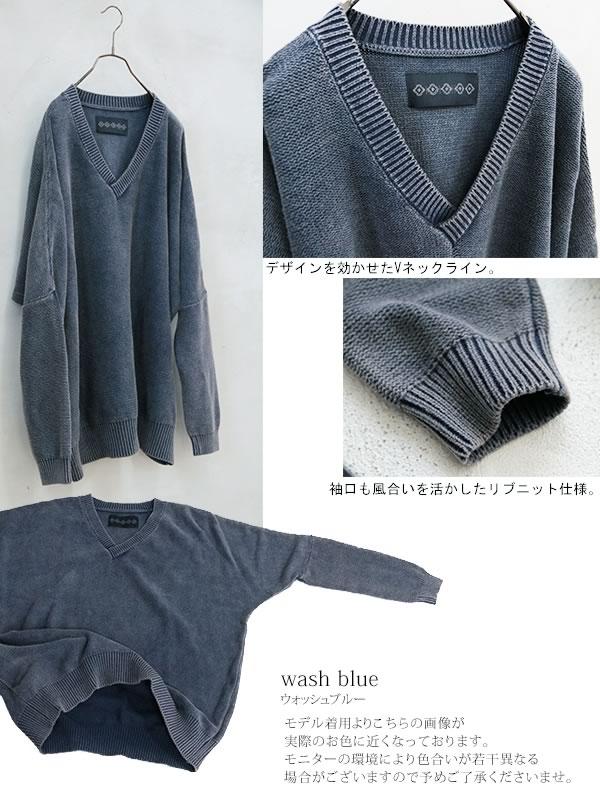 osharewalker 復古風長袖針織衫上衣 / D009D-MI-545。1色(4968)-日本必買代購 / 日本樂天 8