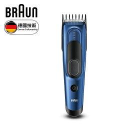 【德國百靈 BRAUN】Hair Clipper 理髮造型器 HC5030【三井3C】