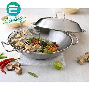 Fissler Original pro 主廚系列 不鏽鋼 中華炒鍋 含鍋蓋 35cm
