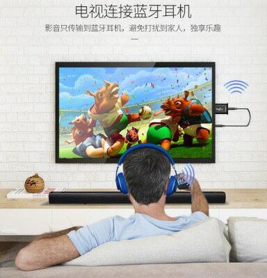 藍芽發射器接收器二合一5.0臺式電腦電視音頻3.5mm無線藍芽適配器 1