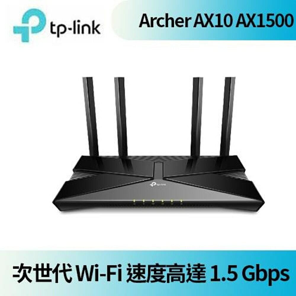 TP-LINK Archer AX10(US) AX1500 Wi-Fi 6 無線路由器 限時下殺▼原價$1799