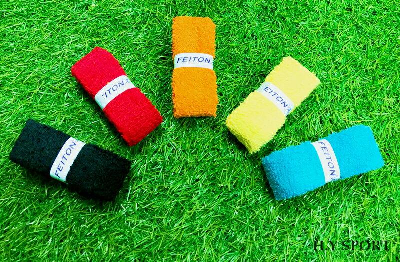 【H.Y SPORT】FEITON 沸騰 毛巾握把布 黑/紅/橘/黃/藍 五色