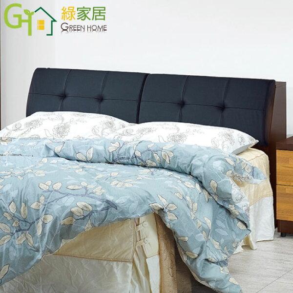 【綠家居】尼杜拉時尚6尺耐磨皮革雙人加大床頭箱