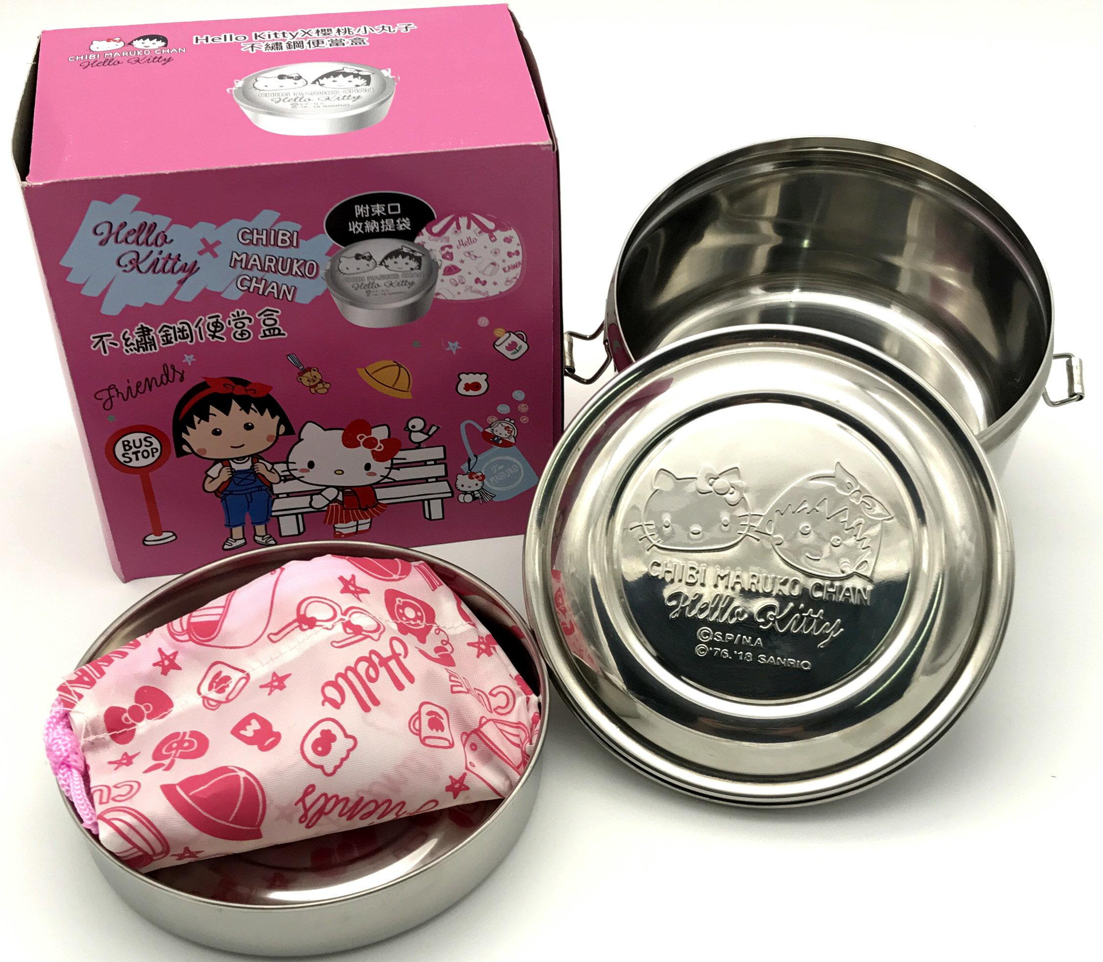 Hello Kitty x 櫻桃小丸子不鏽鋼便當盒