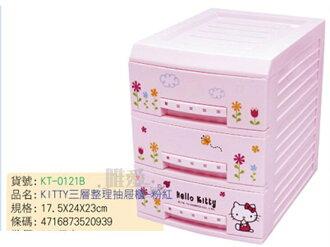 【唯愛日本】13020600006 三層整理抽屜櫃-粉 三麗鷗 Hello Kitty 凱蒂貓 桌上置物櫃 收納盒